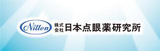 株式会社日本点眼薬研究所