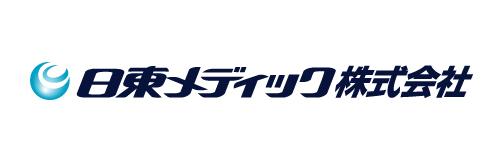 日東メディック株式会社